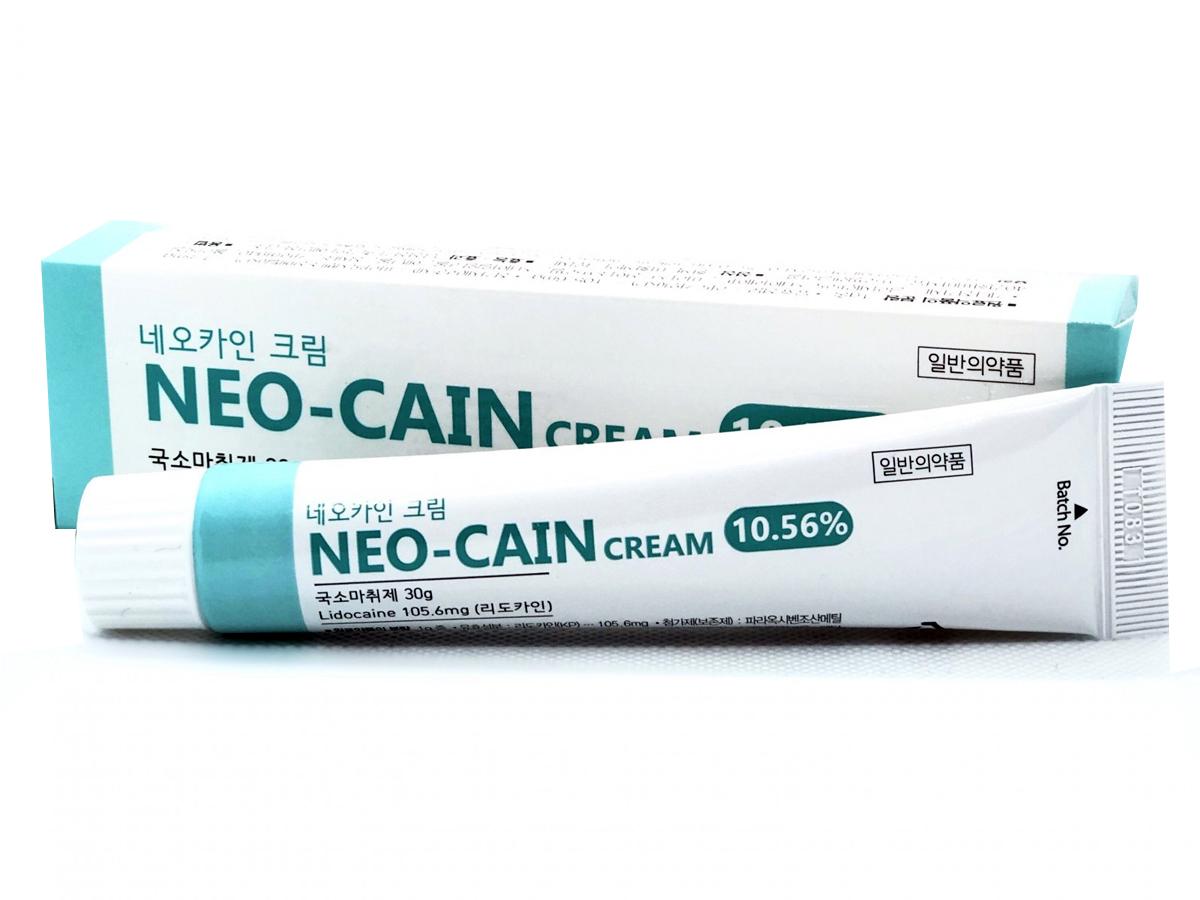 Preparat z lidokainą do znieczulenia miejscowego skóry
